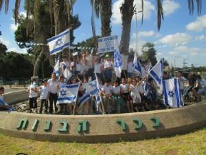 Tel Mond Israel's modern orthodox community