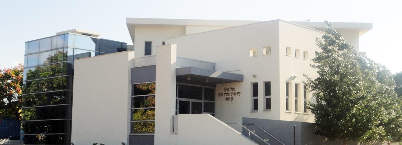 Mevaser Zion Tel Mond